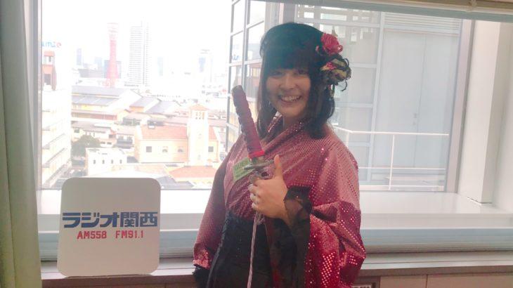 掛川エミがラジオ関西「うたのホットライン」に出演させて頂きました!